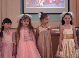 Поющие принцессы