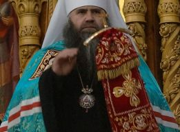 Митрополит ГЕОРГИЙ