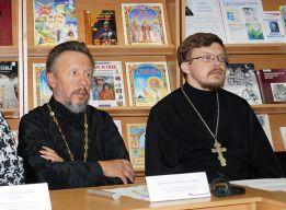Отцы Владимир и Сергий