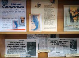 Творчество М. Смирновой