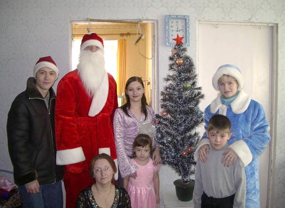 Рождественское посещение