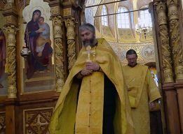 Выход духовенства