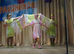 Театр моды Вера