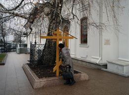 Казанский некрополь