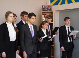 Презентация школьного музея