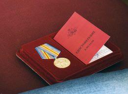 Медаль солдатская