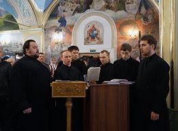 Архиерейский хор