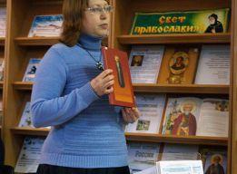 Ю. ШИШКОВА
