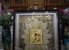 Ташлинская икона