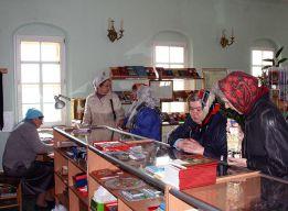 Монастырская лавка