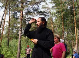 Отец Андрей