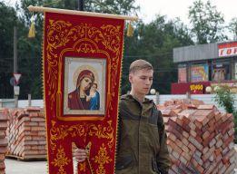 Знамя Христово