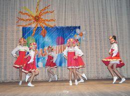 Танец Купала