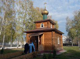 Часовня св. Георгия