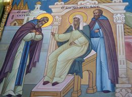 Благословение митр. Алексия