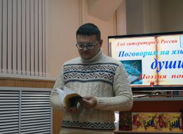 Дмитрий ТЕРЕНТЬЕВ