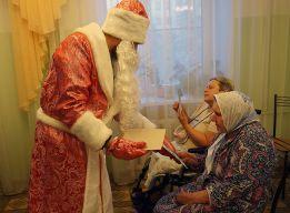От Деда Мороза