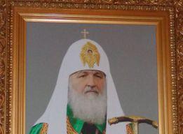 У портрета Патриарха