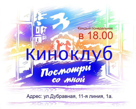 новости храмов православного сормова