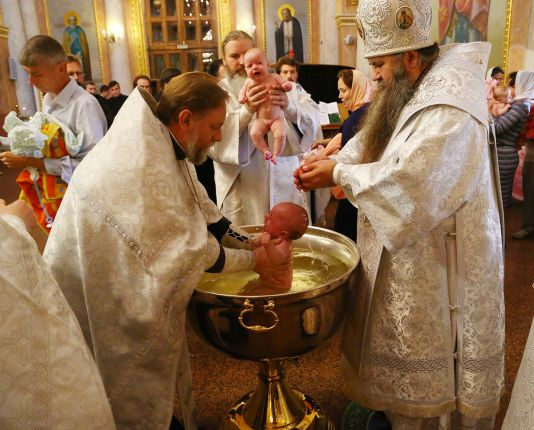 таинства и обряды Православной Церкви