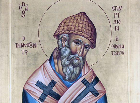 25 декабря - Свт. Спиридона,  еп. Тримифунтского, чудотворца