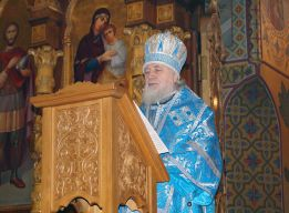 Поздравление Патриарха