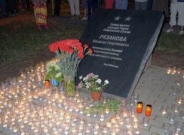 Памятник В. РЯЗАНОВУ