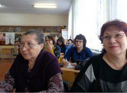 Слушатели семинара