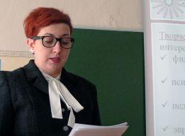 Психолог А. ЮДИНА