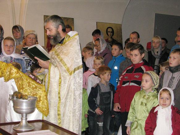 Молитва с детьми