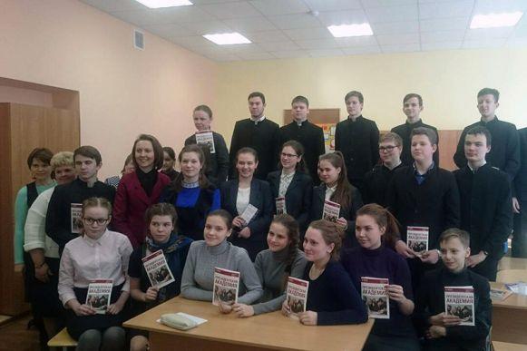 Православное образование в Нижнем Новгороде