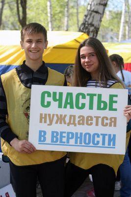 Новости молодёжного движения в Сормове