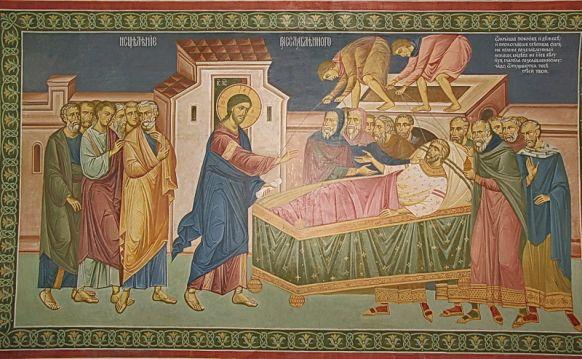 Иисус исцеляет расслабленного