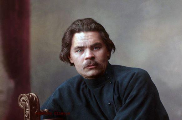 Горький и Сормово