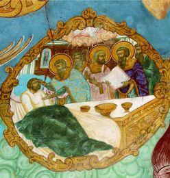 Исцеление апостолами