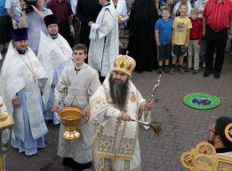 Митрополит Нижегородский и Арзамасский Георгий