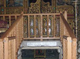 Вход в усыпальницу св. Лазаря