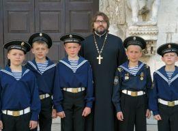 О. Андрей с  юными гардемаринами