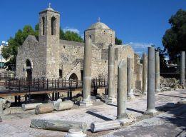 Останки базилики