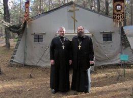 Полковые священники