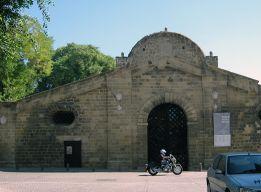 Венецианская стена
