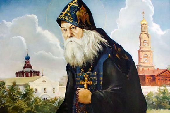 Святые обители России
