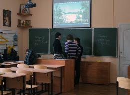В классе у доски