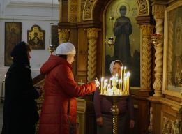 Зажги свечу и помолись