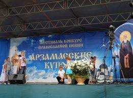 Сцена фестиваля