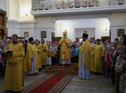 Епископ ИЛИЯ