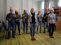 Танец ёжиков