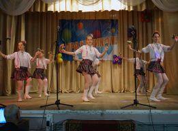 Венгерский танец