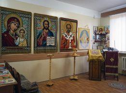 Молитвенная комната части