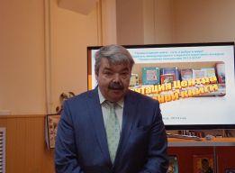 Владимир ГУСЬКОВ